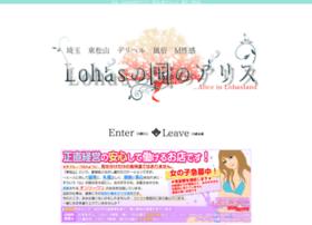 lohasnokuni.com