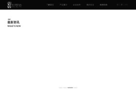 lohaspottery.com.cn