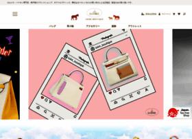loire-kobe.co.jp