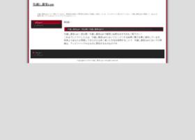 lojasinternet.com