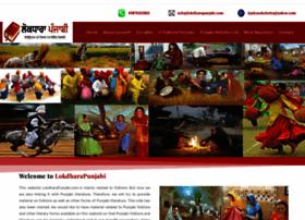 lokdharapanjabi.com