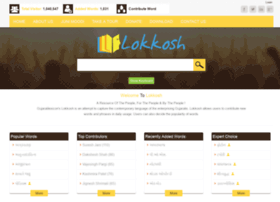 lokkosh.gujaratilexicon.com