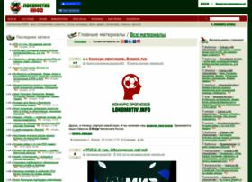lokomotiv.info