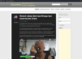 lokotok.com