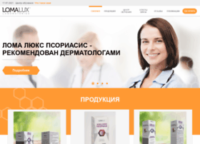 lomalux.ru