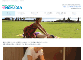 lomilomi-mokuola.com