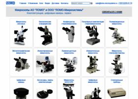 lomo-microsystems.ru