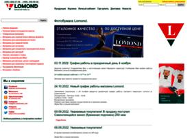 lomond-msk.ru