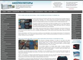 lompb.ru