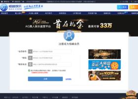 londa-china.com