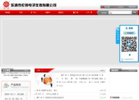 londer.com