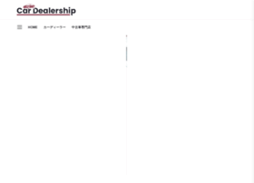 london-discount-theatre.com