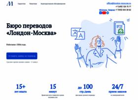 london-moscow.ru