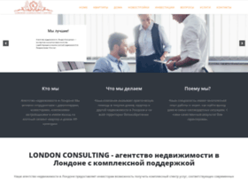 londonrus.co.uk