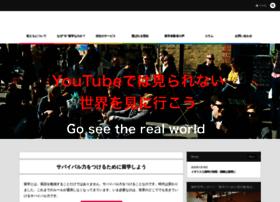 londonryugaku.net