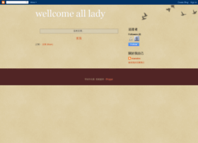 lonelymanwish.blogspot.com