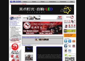 long-shi.com