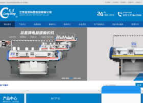 long-xing.net