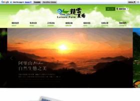 long-yun.com.tw