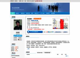 long120429.fabang.com
