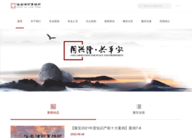 longanlaw.com