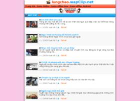longcheo.wapclip.net