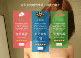 longfuxuan.com