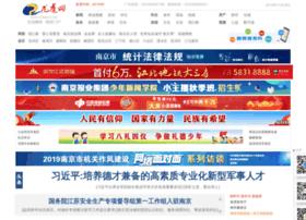 longhoo.net