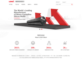 longi-silicon.com