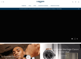 longineswatches.ru