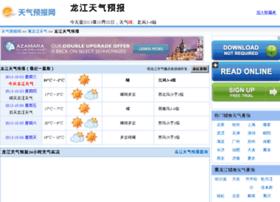 longjiang.tqybw.com