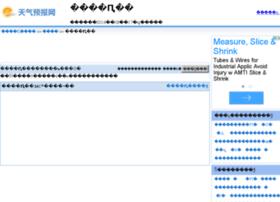 longjing.tqybw.com