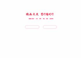 longlistdirectory.com
