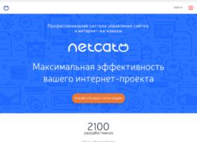 longpage.netcat.ru