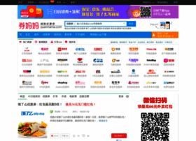 longquanwang.quanmama.com