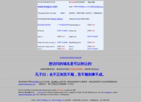 longrui.com