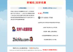 longshan.com