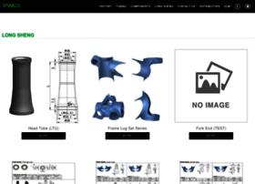 longshen.com.tw