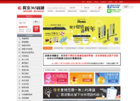 longtai.com.tw