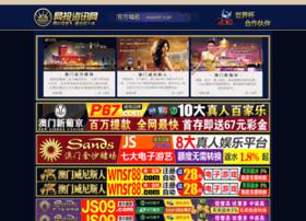 longtea.com.cn