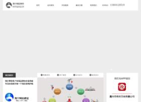 longtengwang.com