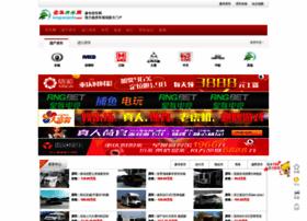 longyanjiahe.com