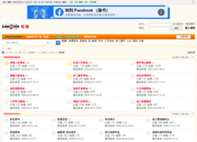 longyin.net