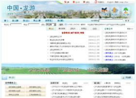 longyou.gov.cn