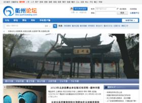 longyou.quzhouwang.com