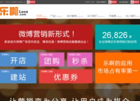 looa.com