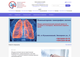 lood.ru