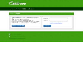 lookdrug.net
