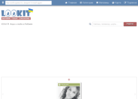 lookit.com.ua