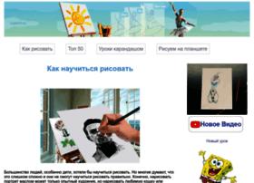 lookmi.ru